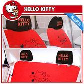 【愛車族購物網】Hello Kitty 幸福之旅-汽車前座椅套(2入)+汽車後座椅套 組合商品