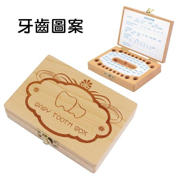 盒乳牙盒 實木手工製作乳牙胎毛保存盒 胎毛盒 新生禮盒  想購了超級小物