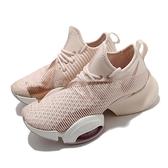 Nike 訓練鞋 Wmns Air Zoom SuperRep 粉 金 玫瑰金 女鞋 高強度訓練 運動鞋 【ACS】 BQ7043-892