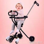 嬰兒手推車溜娃神器帶娃出門五輪遛娃神器兒童三輪車1-3-6歲輕便摺疊 igo全館免運