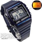 CASIO卡西歐 W-215H-2A 電子錶 方形 深藍色橡膠 43mm 計時碼表 每日鬧鈴 日期 防水50米 W-215H-2AVDF