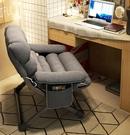 單人椅 懶沙發臥室小單人宿舍寢室電腦沙發椅子家用靠背休閒折疊可躺椅TW【快速出貨八折搶購】