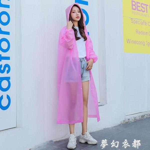 雨衣外套長款全身披加厚男女通用便攜式兒童戶外旅游徒步非一次性 時尚芭莎