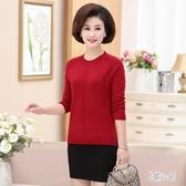 媽媽秋裝打底衫T恤上衣 中年人女裝冬裝長袖時髦針織衫毛衣 YN942『易購3c館』