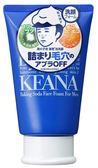 【京之物語】日本製造毛穴撫子男性專用 重曹泡洗顔  洗面乳 潔顏乳100g-預購