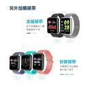 【晉吉國際】HANLIN-H19 門禁感應運動心率手錶 *錶帶加購區*