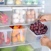 貝瑟斯帶蓋冰箱食品保鮮盒長方形塑料收納盒儲物密封盒子 大號-交換禮物zg