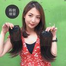 魔髮樂 玉米鬚髮片 短髮片 側邊內彎增澎 假髮片 WF 四色