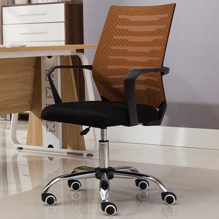 電腦椅 特價家用會議辦公椅升降轉椅職員座椅靠背麻將椅子主播椅  快速出貨