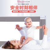 護欄 欄寶寶防摔防護欄嬰兒安全防掉床邊護欄擋板