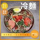 INPHIC-冷麵模型 韓國冷麵 朝鮮冷麵 傳統韓式料理-IMFD006104B