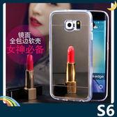 三星 Galaxy S6 電鍍鏡面矽膠套 軟殼 奢華時尚 可搭指環 加厚全包款 保護套 手機套 手機殼
