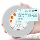 便攜式CD機復讀機充電藍芽cd播放機器隨身聽學生英語可家用光YJT 【快速出貨】