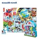 《美國Crocodile Creek》博物館造型盒學習拼圖-科博館(48片)