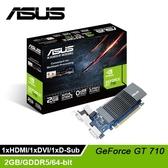 【ASUS 華碩】GT 710 超值顯示卡