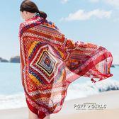 圍巾女外搭夏防曬披肩超大沙灘巾多功能兩用海邊紗巾百搭絲巾夏季  泡芙女孩輕時尚