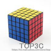 聖手五階魔方 比賽專用魔方 磨砂黑色白色 魔術方塊「Top3c」
