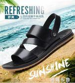 涼鞋 新拖鞋男夏時尚外穿室外沙灘鞋皮涼鞋真皮頭層牛皮牛筋底潮流防滑 阿薩布魯