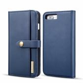 iPhone 7 Plus 二合一手機皮套 側翻保護套 可拆分體手機皮套 多功能保護殼 插卡錢包分體款 i7