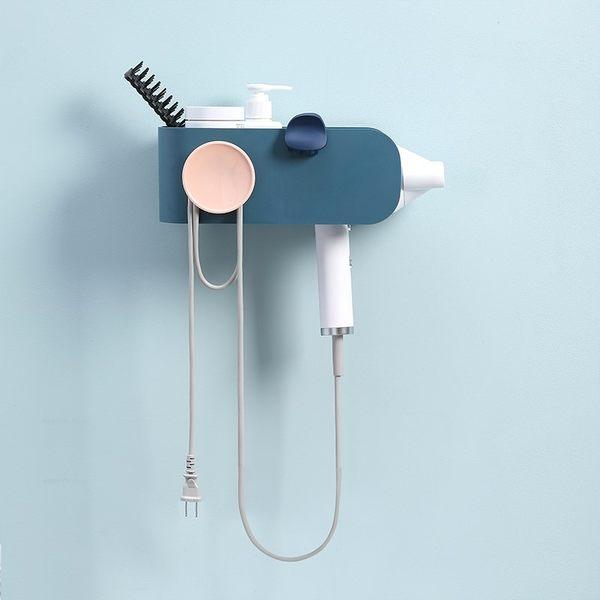 吹風機架 免釘孔 無痕 吹風機置物架 壁掛架 浴室 廁所 收納架【RS881】