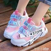 童鞋兒童運動鞋子2019秋季新款透氣男童女童時尚小學生柔軟運動鞋 茱莉亞