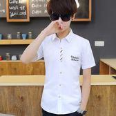 夏季白色短袖襯衫男士韓版修身青少年半袖襯衣潮男裝休閒寸衫外套       麻吉鋪