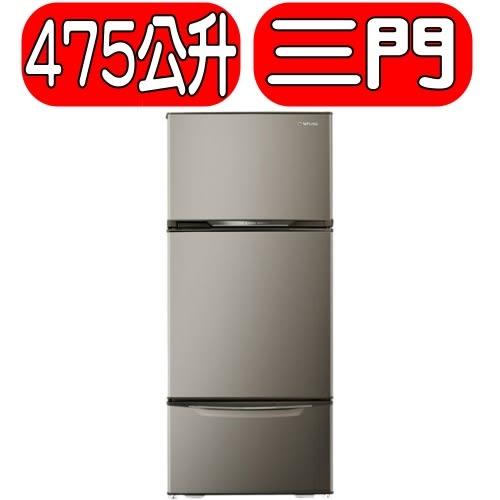大同TATUNG 【TR-C575V-BS】《475公升》變頻三門冰箱