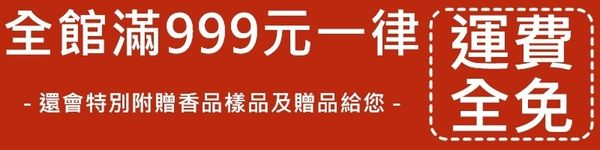 【如意檀香】【如意祭祖金】環保金紙,拜拜首選(3盒售)