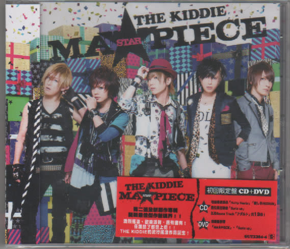 THE KIDDIE  MA★PIECE 最佳傑作 CD附DVD 初回限定盤 (購潮8)