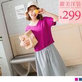 《DA5468》高含棉V領上衣拼接直條紋假兩件綁帶洋裝 OrangeBear
