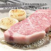 【優惠組】日本A5純種黑毛和牛肋眼牛排4片組(280公克/1片)
