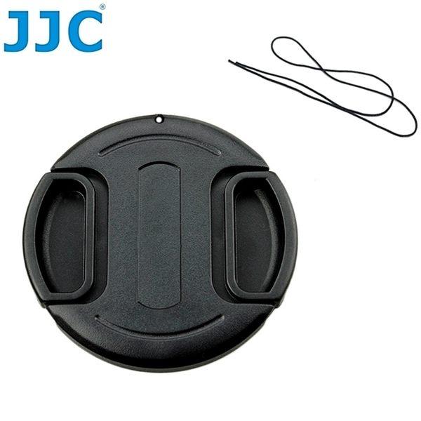 我愛買#JJC無字附繩B款58mm鏡頭蓋適Fujifilm富士HS50 XF 14mm F2.8 XC 16-50mm F3.5-5.6 18-55mm F2.8-4 50-230mm F4.5-6.7