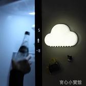 感應燈 MUID雲朵燈led充電感應夜燈聲控光控節能小夜燈迷你創意智慧臥室 育心館