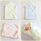 初生嬰兒抱被新生兒包被春秋6層純棉紗布浴巾抱毯寶寶空調房包巾 韓慕精品
