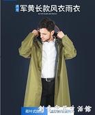 精騎士帆布雨衣成人連體長款雨衣軍黃加厚男女戶外勞保風雨衣雨披