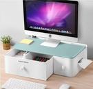 螢幕架 電腦顯示器增高架桌面收納盒辦公室...