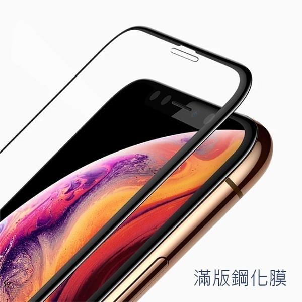 【南紡購物中心】iPhone X/XR/XsMax/7/8 Plus 黑色 滿版保護貼/玻璃貼/手機膜