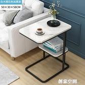 邊櫃 小茶幾北歐簡約客廳沙發邊櫃桌子臥室創意家用鐵藝角幾可行動邊幾 NMS