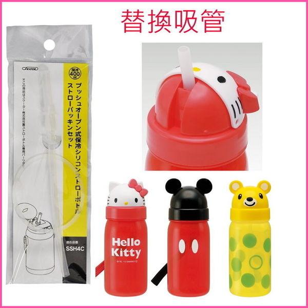 asdfkitty可愛家☆日本SKATER 350ml水壺專用替換吸管-PBS3ST-日本正版商品