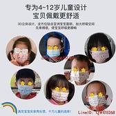 兒童口罩專用一次性女童薄款包裝獨立防護【CH伊諾】