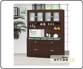 {{ 海中天休閒傢俱廣場 }} G-35 摩登時尚 餐櫃系列 715-6 貝多美胡桃5尺碗櫥櫃(全組)