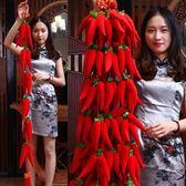 中國結中國結掛件居家掛飾福袋辣椒串掛魚過年節裝飾喬遷結婚新房裝wy