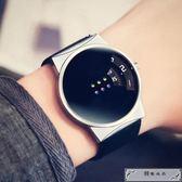 韓國潮流時尚中性黑白男表女表創意學生皮帶個性簡約五彩轉盤手表