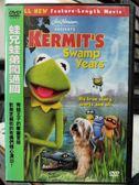 挖寶二手片-Y32-013-正版DVD-動畫【蛙兄蛙弟闖通關】-青蛙王子的華麗冒險
