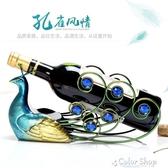 酒架歐式創意紅酒架擺件現代簡約個性葡萄酒瓶架酒柜裝飾品擺件 color shop