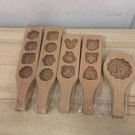 木製月餅模具廣式月餅冰皮月餅桃山皮月餅綠豆糕模具月餅模型(5個入/@777-10907)