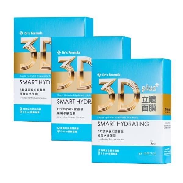 【南紡購物中心】《台塑生醫》Dr's Formula 3D立體極度水感面膜(7片裝)*3盒入