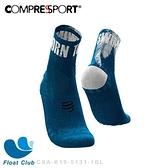 【Compressport瑞士】KONA 2019 紀念版 短襪 (標準統)
