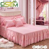 床單 全棉蕾絲邊床裙式單件純棉加厚夾棉床套防滑床單床罩1.5m1.8米床 【全館9折】