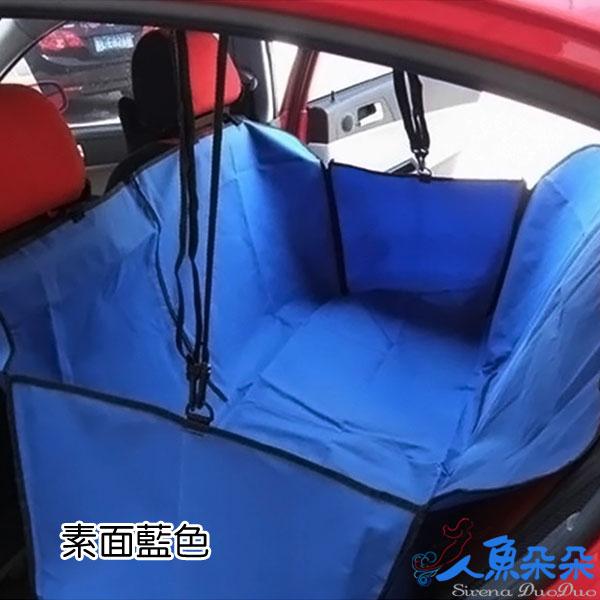 車用寵物墊 雙層寵物車墊.動物防護套.車床.犬用後座墊.防護墊.狗貓 米荻創意精品館